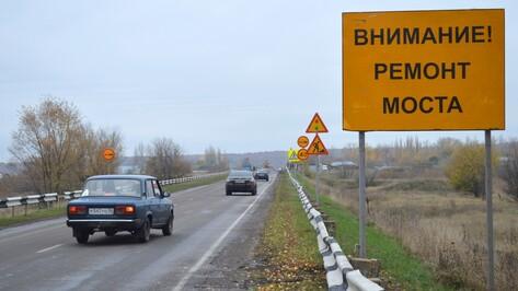 На ремонт моста в терновском селе Братки выделили 126 млн рублей