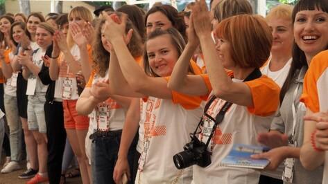 Участники воронежского «Молгорода» встретились со 150 экспертами за 3 дня