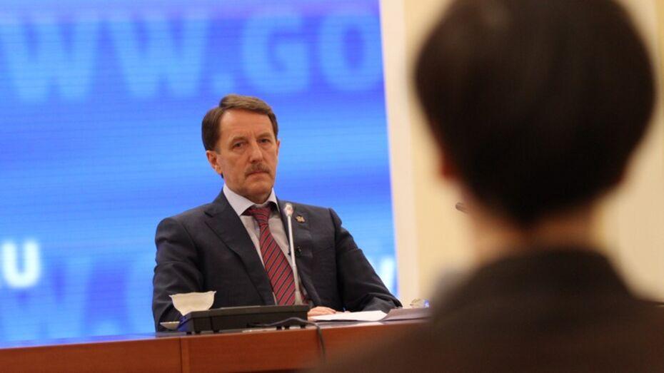 Врио губернатора Воронежской области: 80 % проблем решается на местах