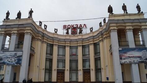 Воронежские врачи бесплатно обследуют детей на железнодорожном вокзале