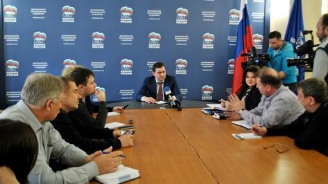 В воронежском отделении «Единой России» начали отбор кандидатов в депутаты Госдумы
