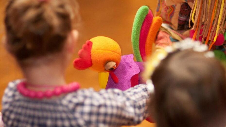 В Воронежской области ликвидировали очереди в детские сады