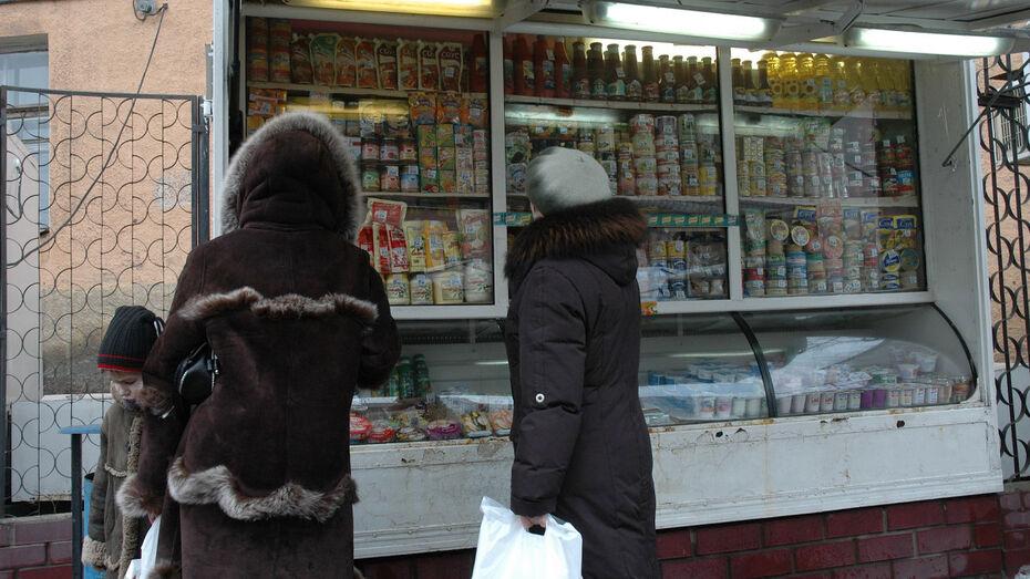 Цены на продукты в Воронеже выросли на 4% в ноябре-2018 по сравнению с декабрем-2017