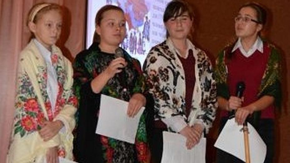 Богучарские школьники собирают пословицы и поговорки родного села