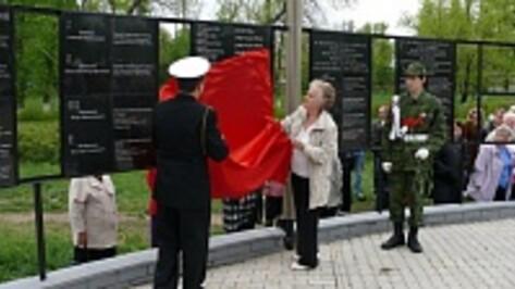 На мемориале павшим воинам в городе Поворино появились новые имена