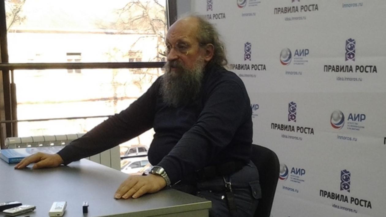 Анатолий Вассерман в Воронеже: «Украинцы не осознают, что они – русские»