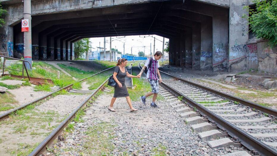 Воронежцам напомнили об опасности «стихийных» переходов железной дороги
