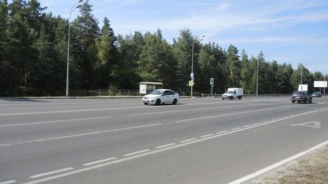 Воронежские активисты попросили переименовать остановку в Коминтерновском районе