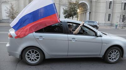 Общероссийское голосование за Конституцию