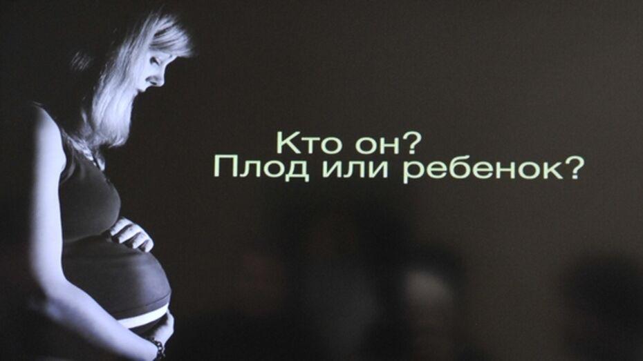 Во время Великого поста воронежские православные будут молиться возле городского абортария