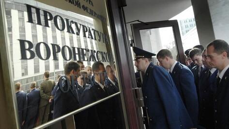 Облпрокуратура не исключает возбуждения новых уголовных дел в отношении чиновников и депутатов