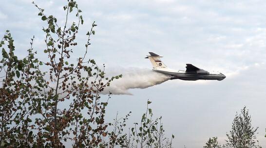 Ростовский самолет помог тушить пожар у воронежской Лушниковки