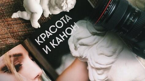 В воронежском Домжуре откроется фотовыставка журнала «Слова» об искусстве