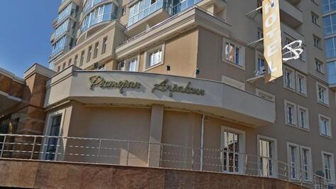 Воронежская квартира вошла в топ-3 с самой дорогой арендой в ЦФО