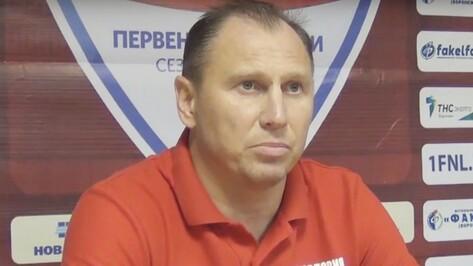 Тренера «Мордовии» дисквалифицировали за оскорбление воронежских болельщиков