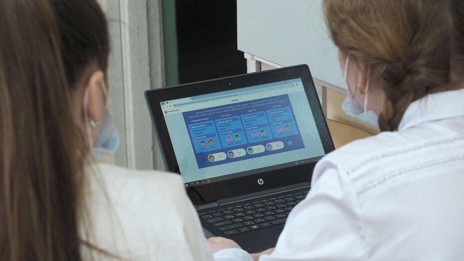 Воронежские школьники отправятся на конкурс «Большая перемена» в Московскую область