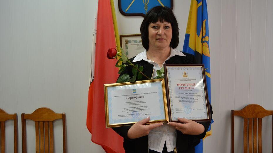 В Богучарском районе наградили лучших глав поселений