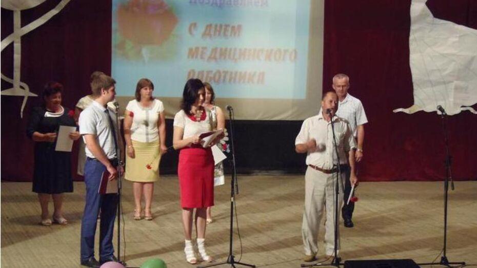 Верхнемамонский район отпраздновал День медработника