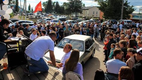 В лискинском селе на благотворительном автофестивале собрали более 18 тыс руб
