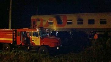 Очевидцы опубликовали видео пожара в поезде под Воронежем