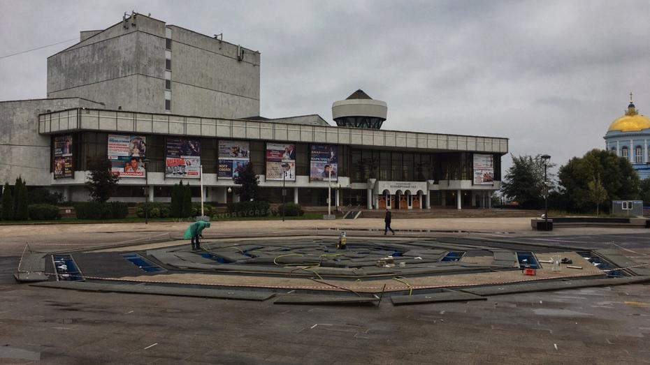 В Воронеже фонтан на Советской площади закрыли до следующего сезона