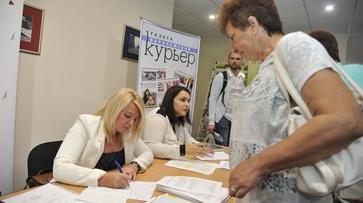 На медиафоруме в Воронеже эксперты обсудили господдержку СМИ