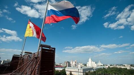 Правительство РФ признало Воронежскую область лучшим регионом страны