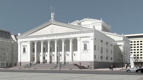 В Воронеже определили победителя на лучший облик нового фасада оперного театра