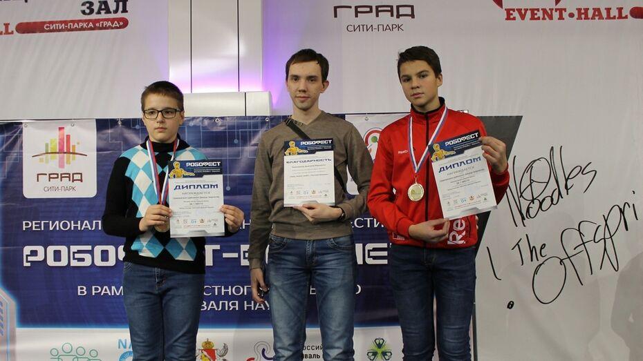 Семилукские школьники победили в региональном фестивале «Робофест – Воронеж»