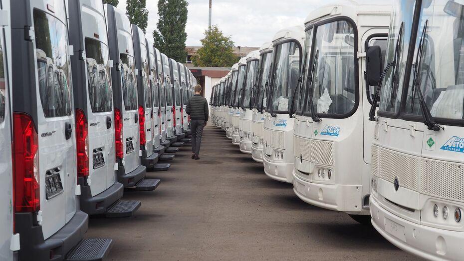 87 автобусов передали районам Воронежской области