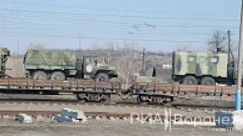 Военную технику на юг Воронежской области везут по железной дороге