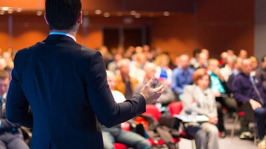 Как быстро перевести свой бизнес в интернет? Узнайте на бесплатном семинаре в Воронеже