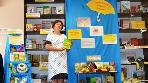 Воробьевская библиотека заняла 1-е место в областном конкурсе книжных выставок