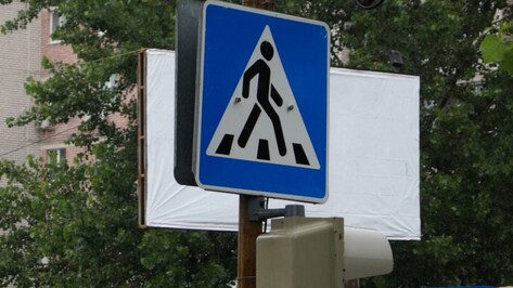 В Борисоглебске «Лада Калина» наехала на 14-летнего пешехода