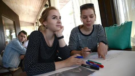 В Воронеже впервые выберут психолога года