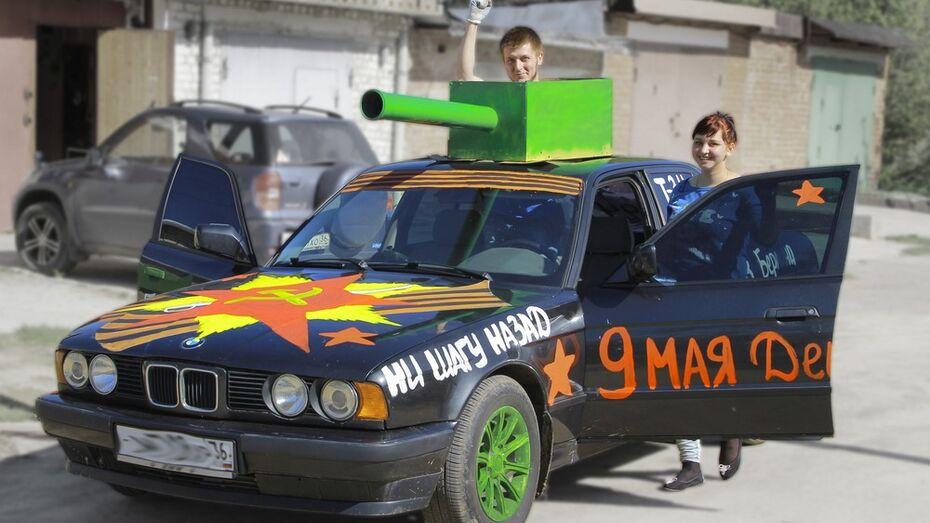 Семилукцы к 9 мая превратили свои машины в танки