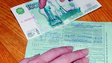 В Воронеже за взятку задержали врача поликлиники