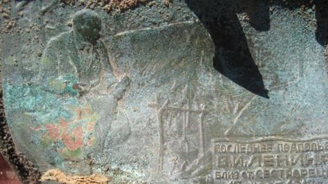 При строительстве многоэтажки в Воронеже нашли останки офицера