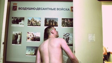 Почти четверть призывников из Воронежской области имеет высшее образование