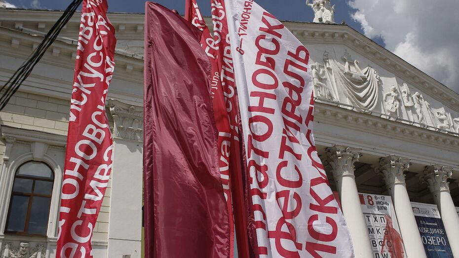 Платоновфест объявил программу «Воронежского кейса»