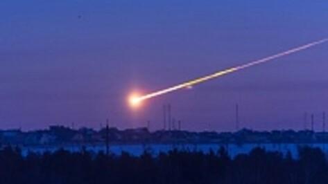 Воронежцы отметят годовщину челябинского метеорита
