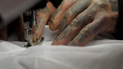 В колонии под Воронежем прошел конкурс швейного мастерства