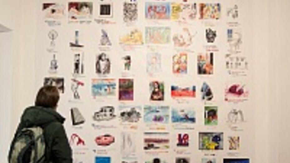 Воронежский центр современного искусства вручит собственную шуточную премию