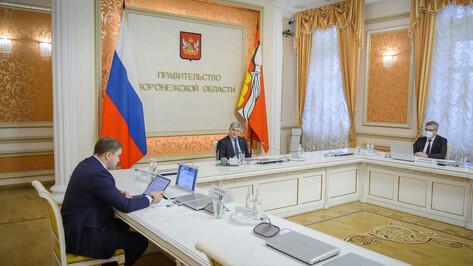 Воронежскому губернатору доложили о развитии промышленности в регионах страны