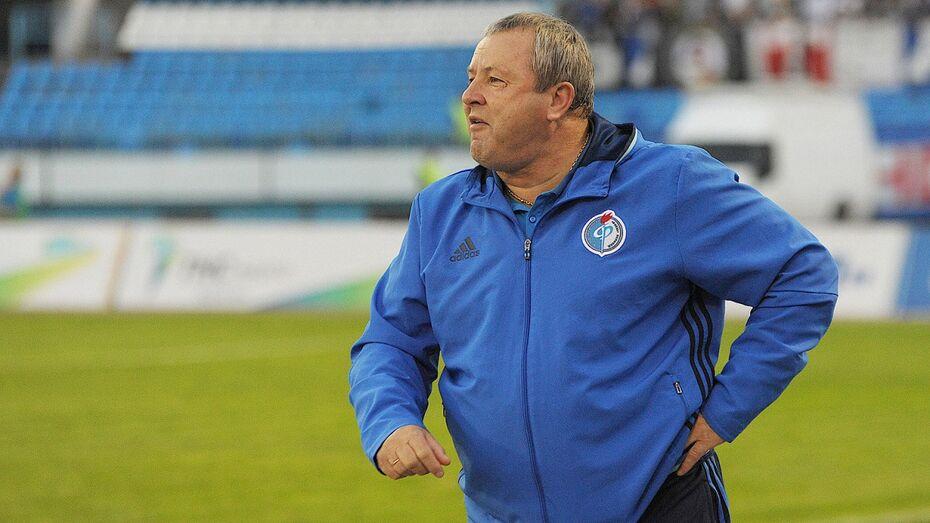 Тренер воронежского «Факела»: «Постараемся пройти в Кубке России как можно дальше»