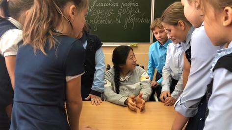 Люди с инвалидностью проведут уроки дружбы для воронежских школьников и студентов