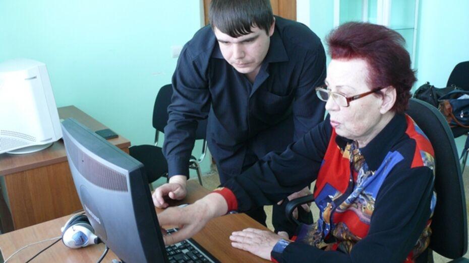 Поворинские пенсионеры выходят в Интернет