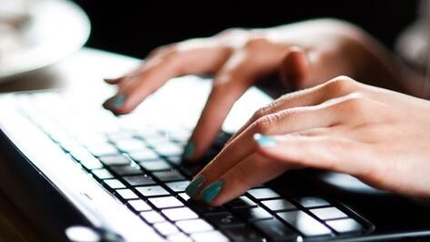 Роскомнадзор запустил систему контроля за интернет-СМИ