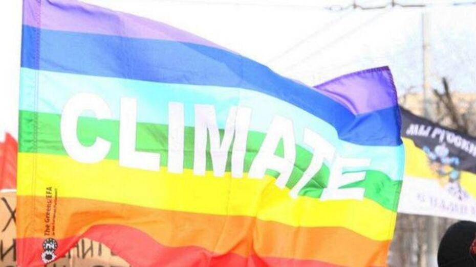 Воронежских ЛГБТ-активистов на пикете поддержит липецкий