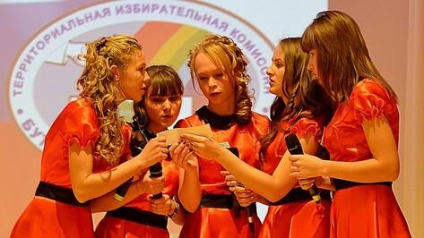 Школьники из бутурлиновского села стали призерами межрайонной олимпиады по избирательному праву